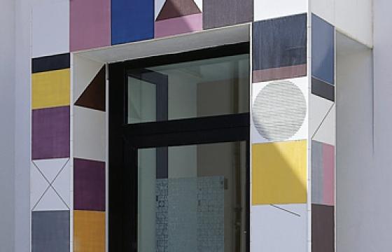 Calasetta, Museo d'arte contemporanea: ingresso