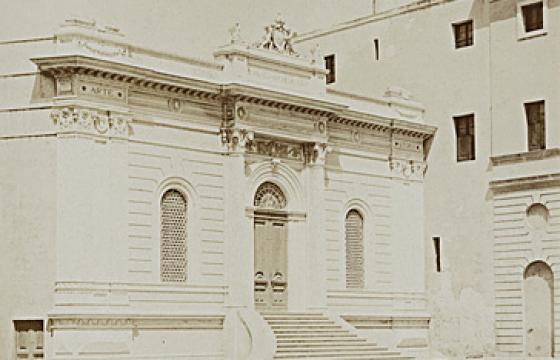 Cagliari, vecchia sede del Museo Archeologico