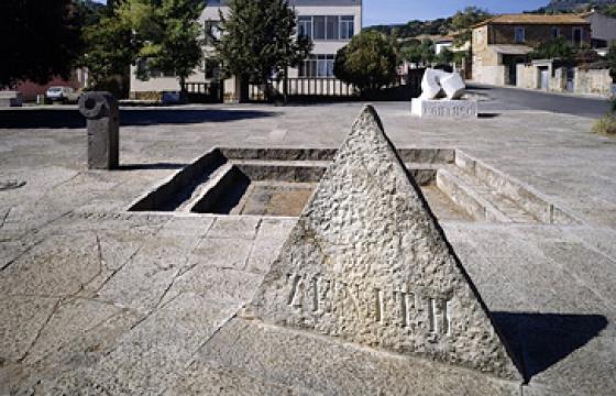 Ales, Piazza Gramsci