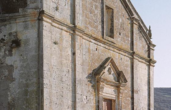 Semestene, chiesa di San Giorgio