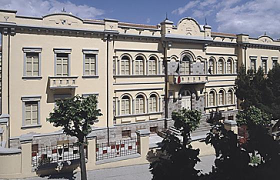 Nuoro, Liceo Classico G. Asproni