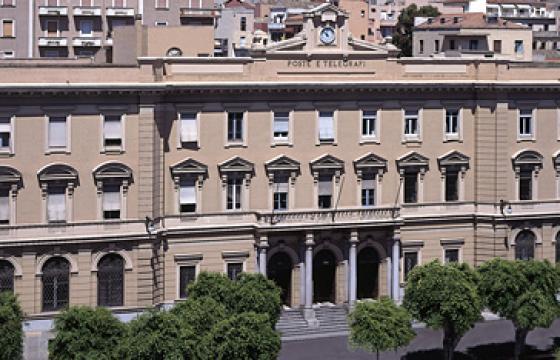 Cagliari, Palazzo delle poste