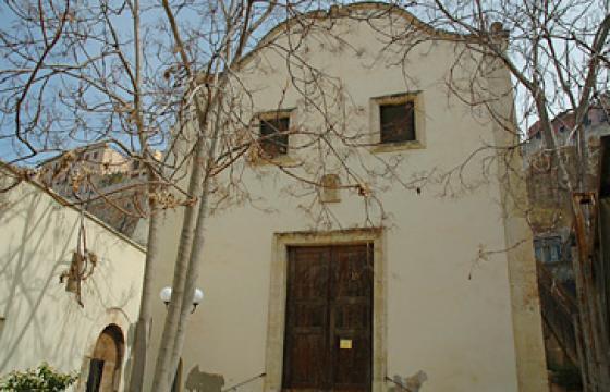 Cagliari, Chiesa di Santa Chiara