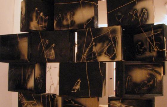 Opera di Maria Lai [foto Alinari, Piscedda Odilia]