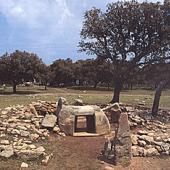 Goni, Menhir e sepolture megalitiche